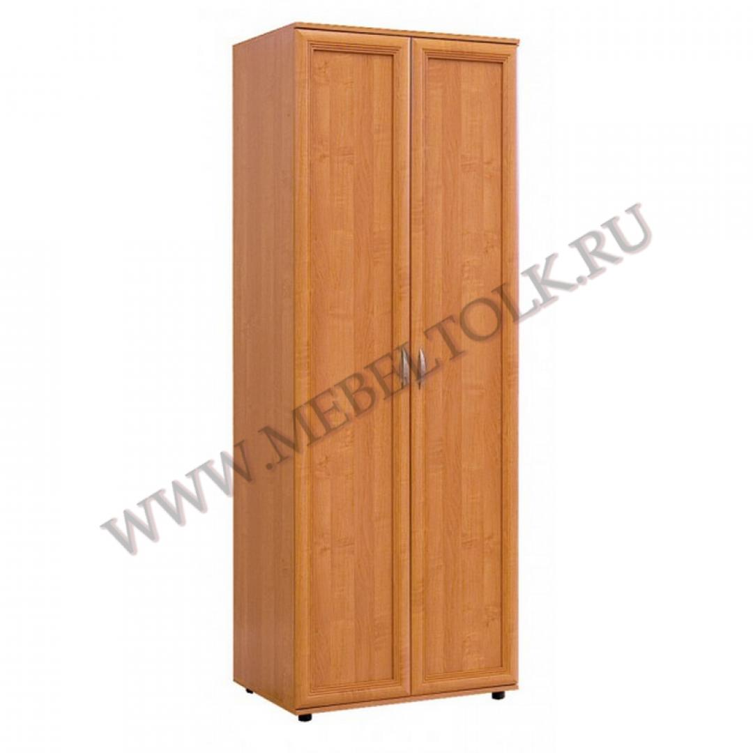 шкаф многоцелевой шкафы для одежды и белья