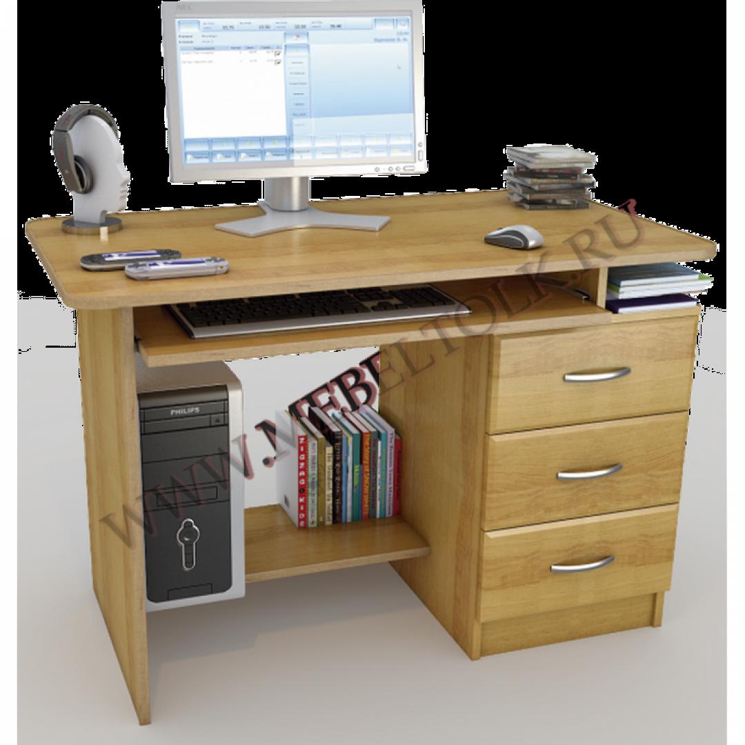 стол «спк-2» столы письменные