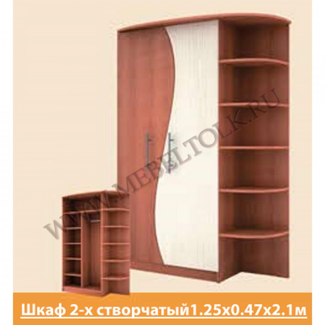 шкаф 2-х створчатый «пифагор» лдсп «пифагор»