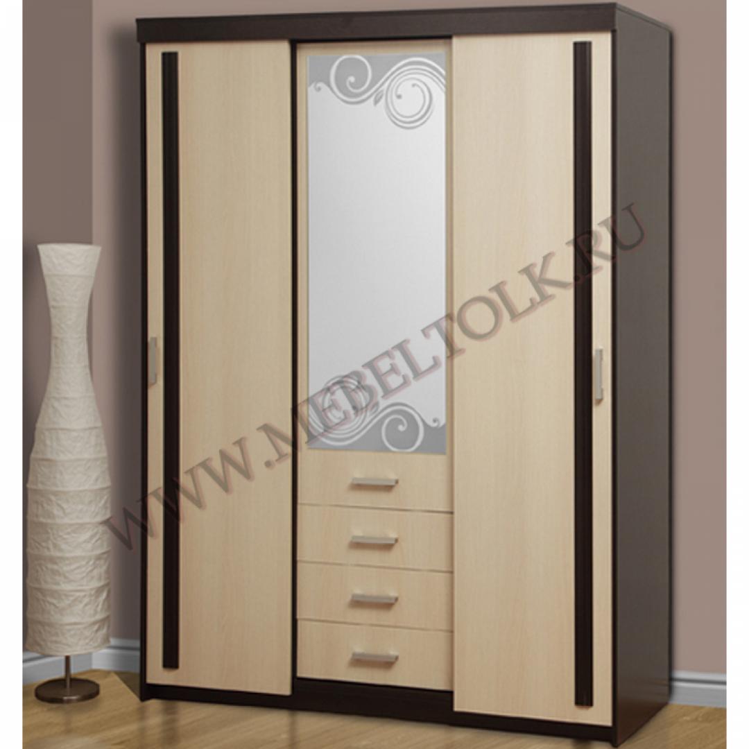 шкаф комбинированный шкафы купе