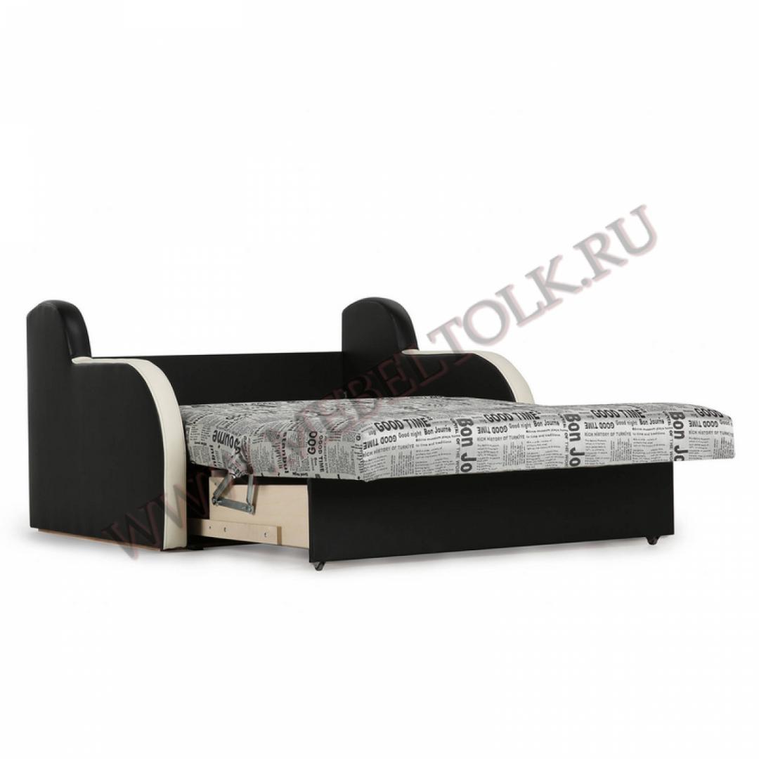 диван-кровать «ремикс 2» прямые диваны