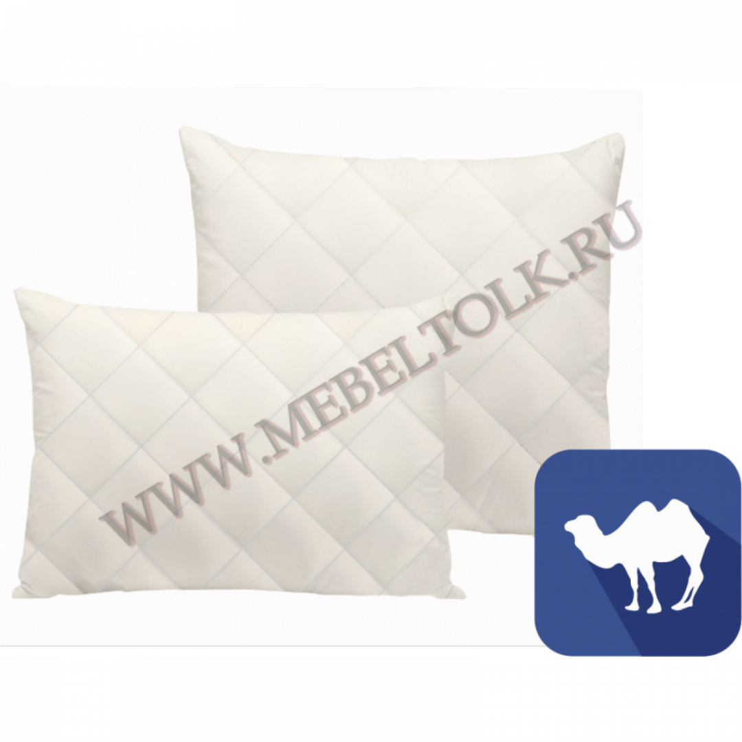 подушка «верблюд» 70*70 см подушки