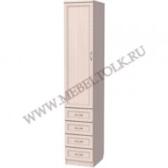 шкаф для белья с ящиками, полками и штангой шкафы для одежды и белья