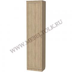 шкаф для белья с полками и выдвижной вешалкой «гарун»