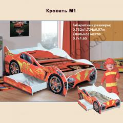 """Кровать """"Машинка для мальчиков"""""""